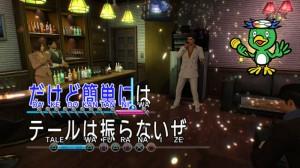 screen118 yakuza